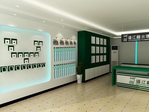 水暖卫浴店面装修设计效果图3高清图片
